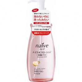 Лосьон для снятия макияжа с экстрактом грейпфрута и листьев персика - KANEBO Naive