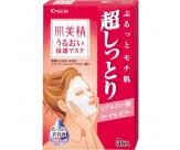 Маска для лица увлажняющая с гиалуроновой кислотой и коллагеном - KANEBO Hadabisei