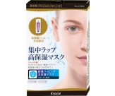Маска-лифтинг для лица с кофеином и экстрактом чая - KANEBO Hadabisei Premium Line